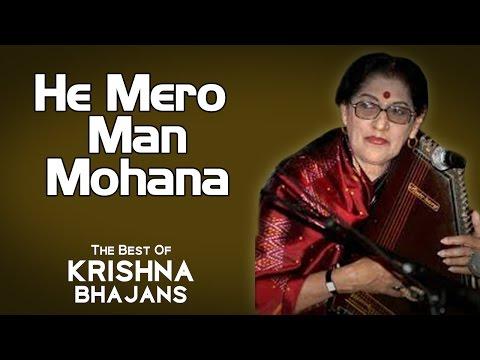 He Mero Man Mohana | Kishori Amonkar | ( Album: The Best Of Krishna Bhajans )