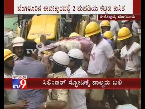 Bengaluru: 4 Dead as Building Collapses in Ejipura after Cylinder Blast