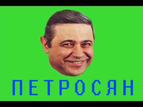 Петросян пранкует [ТехноПранк]