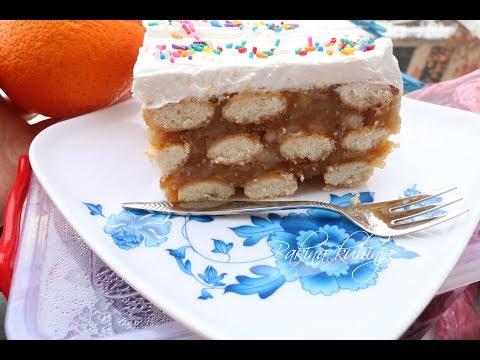 Bakina kuhinja- fini kolač sa jabukama piškotama i pudingom