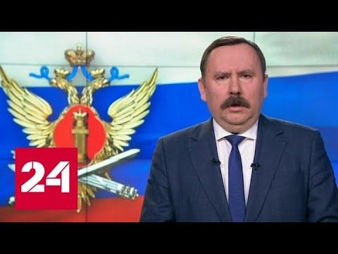 Александр Калашников назвал приоритеты ФСИН - Россия 24