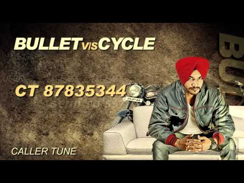 Gurwinder Moud | Bullet Vs Cycle | Caller Tunes | Latest Punjabi Song 2014