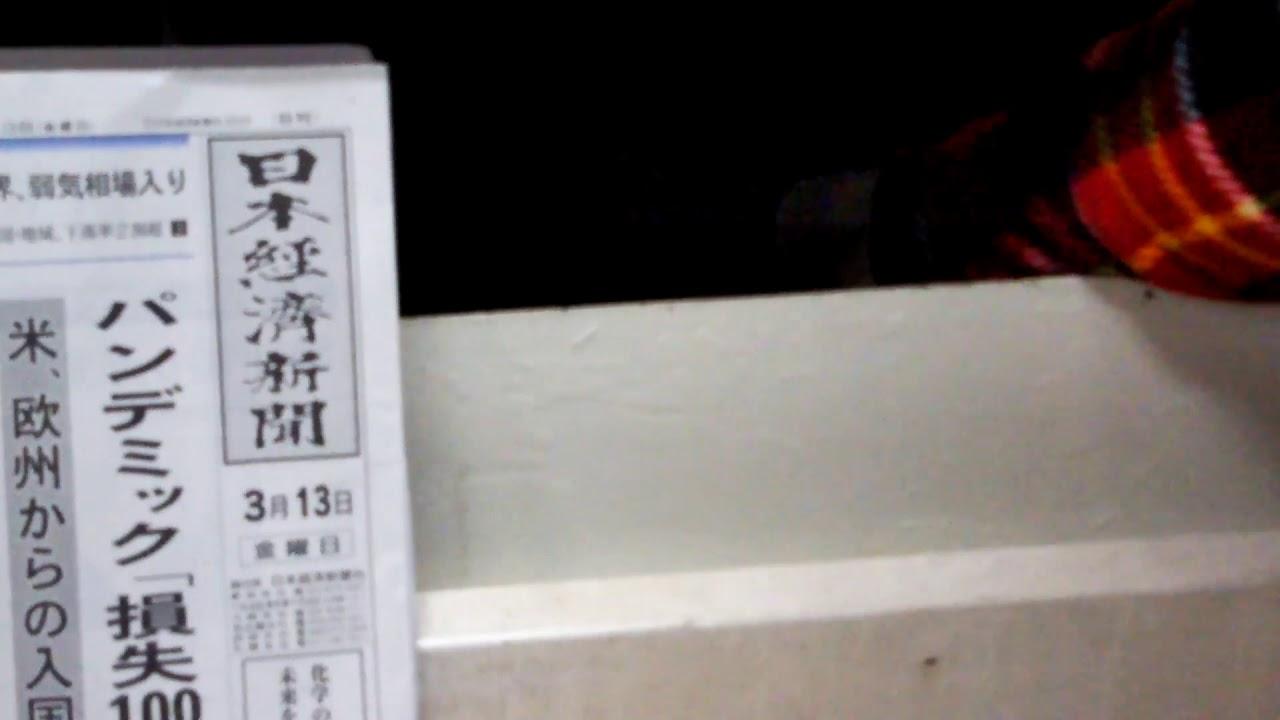 3/13今朝の洗濯液確認~目視編~