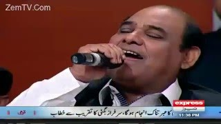 yun zindgi ki rah Agha Majid new song by Khabardar with Aftab Iqbal – 8th April 2016