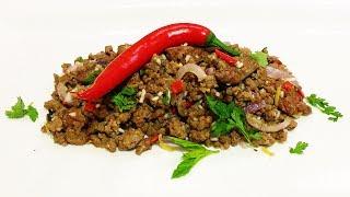 Мясной салат ЛААП