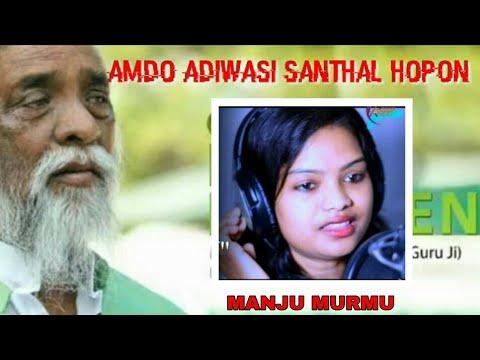 AMDO ADIWASI SANTHAL HOPON // NEW SANTHALI VIDEO SONG //SINGER SIMON MURMU & MANJU MURMU //