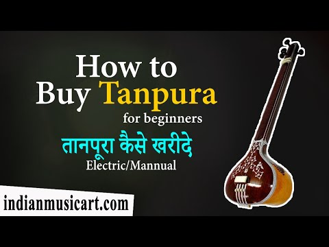 How to buy Tanpura for beginners Electric Mannual तानपूरा कैसे खरीदे