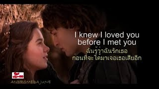 Baixar เพลงสากลแปลไทย I knew I Loved You - Savage Garden (Lyrics & Thai subtitle)