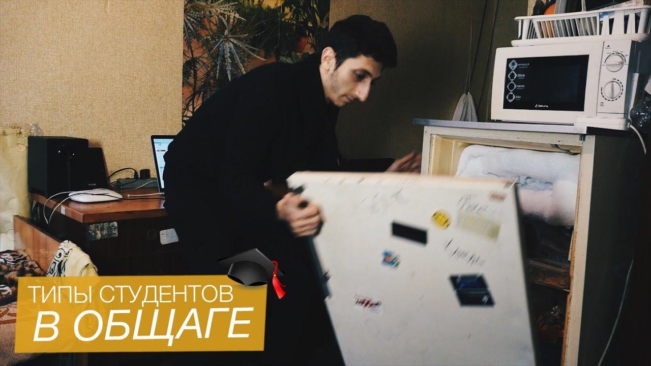 гей видео таджики в общаге