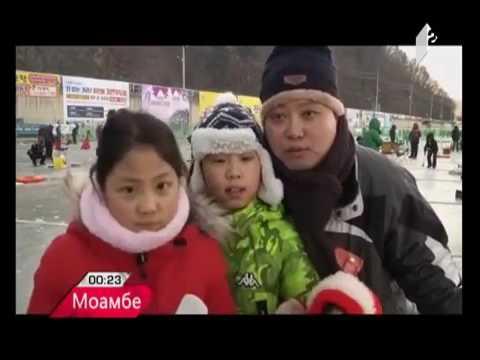 Cмотреть видео онлайн В Южной Корее состоялся ежегодный фестиваль горной форели