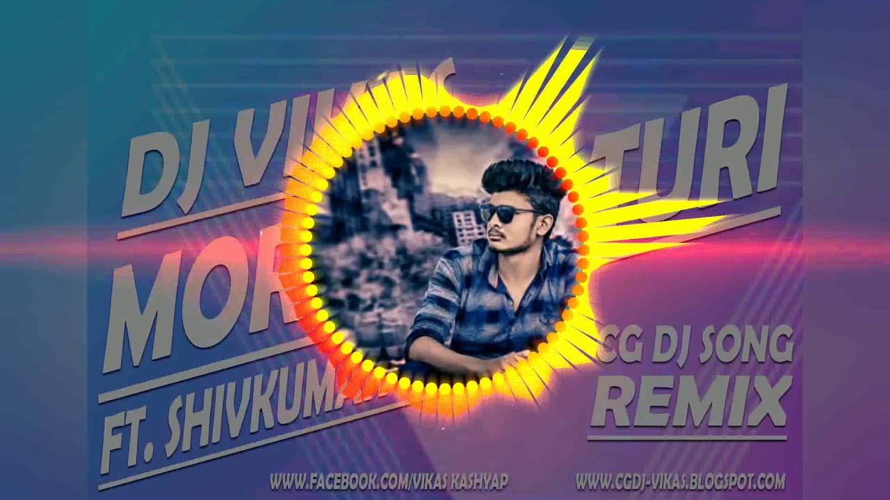 Mor bilai turi ft  Shivkumar tiwari dj vikas remix || CG DJ HOLI SONG ||
