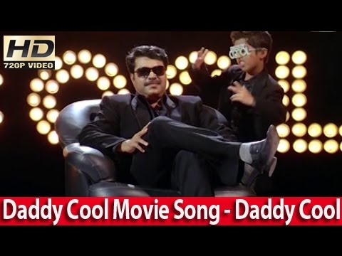 Malayalam Movie Song - Daddy Cool - Daddy Cool 2009 Movie [HD]
