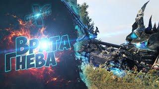 Танковые фантазии / Врата гнева / Warcraft / WoT Приколы [World of Tanks]