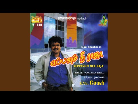 Yeppavum Nee Raja Part - 01