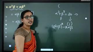 I PUC | Basic maths | Theory of Equations- 08