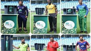 psl live sports lahore vs Quetta