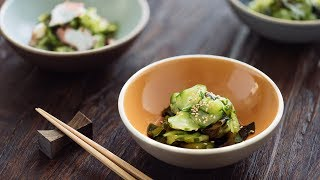 How to Make Sunomono (Japanese Cucumber Salad) (Recipe) 酢の物の作り方 (レシピ) thumbnail