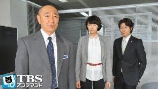 民政党の次期総裁候補といわれる河合幹事長(小木茂光)の個人事務所で窃...