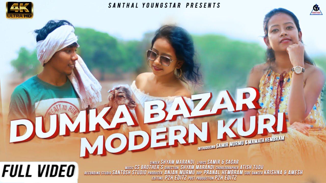 Download DUMKA BAZAR MODERN KURI (Full Video)    New Santali Romantic Video 2021    Shyam Marandi    2021