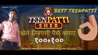 Get ₹50 Teen Patti Sher |  New Teen Patti Earning App | Teen Patti Real Cash Game screenshot 2
