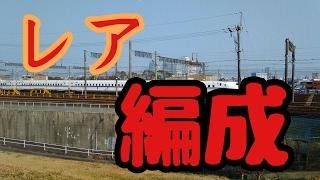 レア映像!名鉄1030系1132f二ツ杁駅通過!