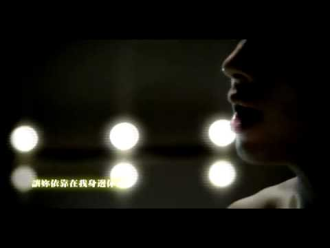 TaeYang - You're My [繁體中字]