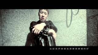 潘瑋柏Will Pan / 24個比利專輯   [忘記擁抱] (官方完整 HD 版)MV thumbnail