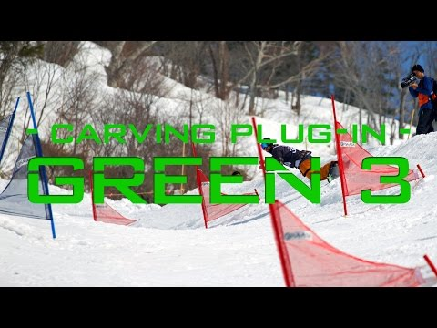 GREEN 3 - carving plug-in - Trailer