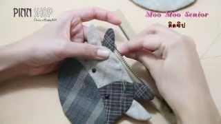 Moo Moo Senior PINN SHOP