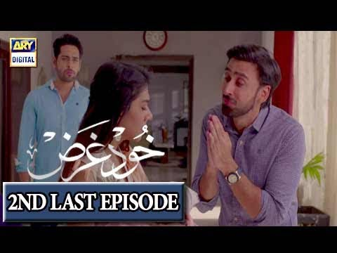 Khudgarz Episode 23 - 27th March 2018 - ARY Digital Drama