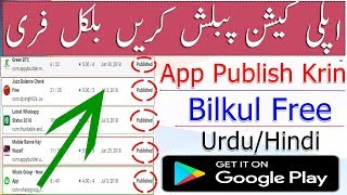 How To Publish Free Apps On Google Play Store | How to Zip a File or Folder in Windows