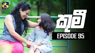 Kumi Episode 95 || ''කුමී'' || 11th October 2019 Thumbnail