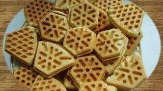 Печенье в форме на газу! Рецепт теста. Печенье в формочках из детства.