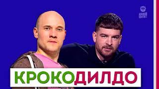Ночной Контакт   выпуск 11   гость Владимир Селиванов