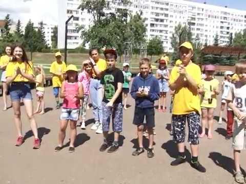 В Заинске открылась вторая смена дворовых лагерей