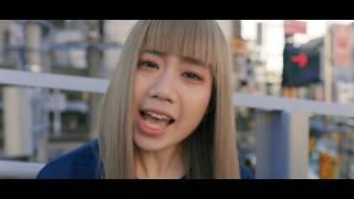 MOSHIMO「誓いのキス、タバコの匂い」MV