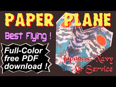 PAPER PLANE - Full Color - FREE pdf download for LASER print - JAPAN