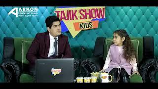 TAJIK SHOW KIDS / #5 / СУМАЯХОН 8сола / NEW / KIDS / 2021 /