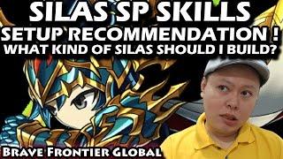Izuna's SP Skill Build Recommendation (Brave Frontier Global