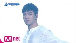 PRODUCE 101 season2 [단독/직캠] 일대일아이컨택ㅣ강동호 - BLACKPINK ♬불장난 @보컬_포지션 평가 170517 EP.7