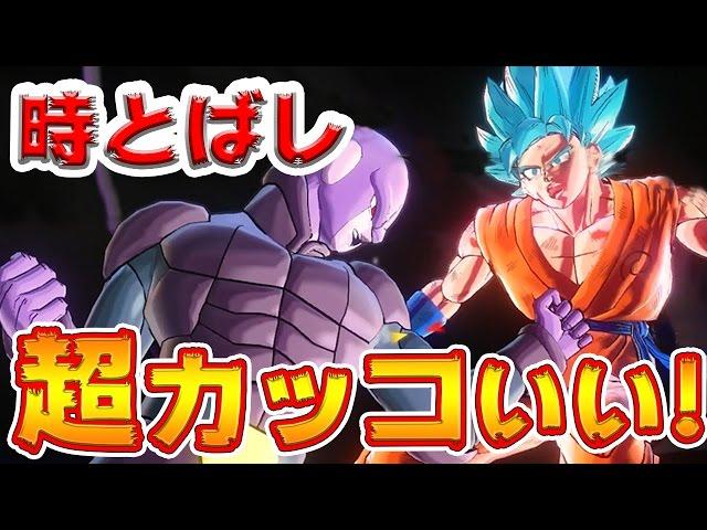 ドラゴンボールゼノバース2実況ヒット覚醒でスーパーサイヤ人