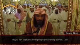 Скачать Abdurrahman B Cemil El Ussi Kıyamet Sûresi Etkileyici Kıraat