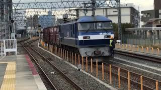 ◆推進運転で百済貨物ターミナル駅へ戻る EF210-107 桃太郎 JR FREIGHT 関西本線 平野駅◆
