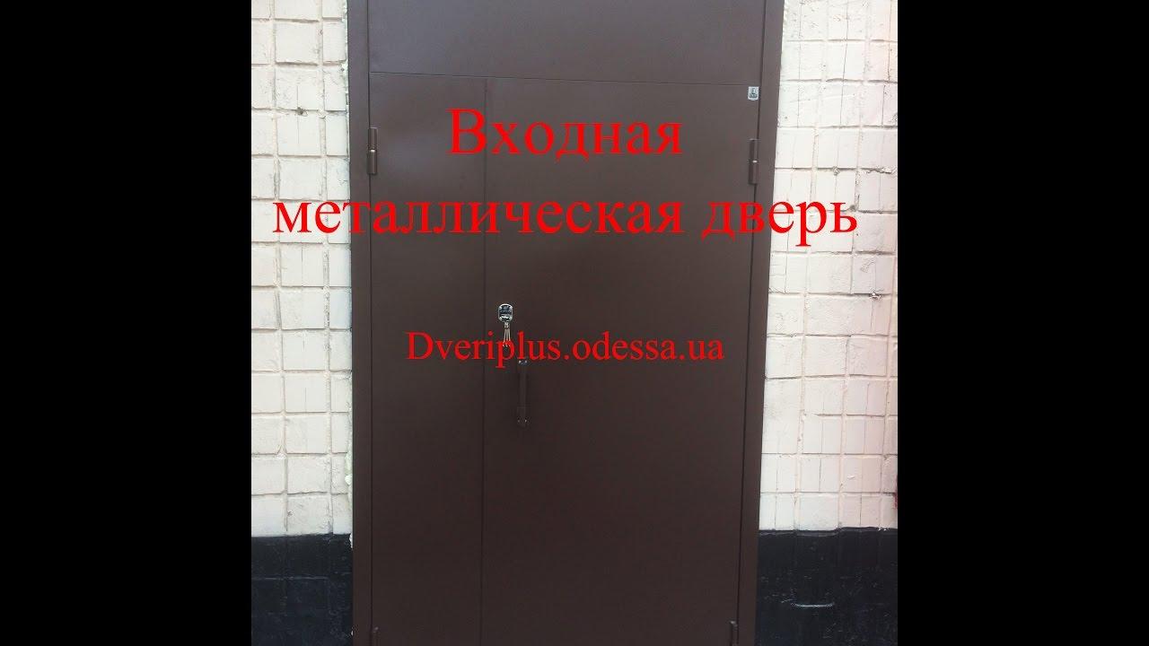 Шпаклевание узкого (4 см.) Откоса входной двери. Первый слой .