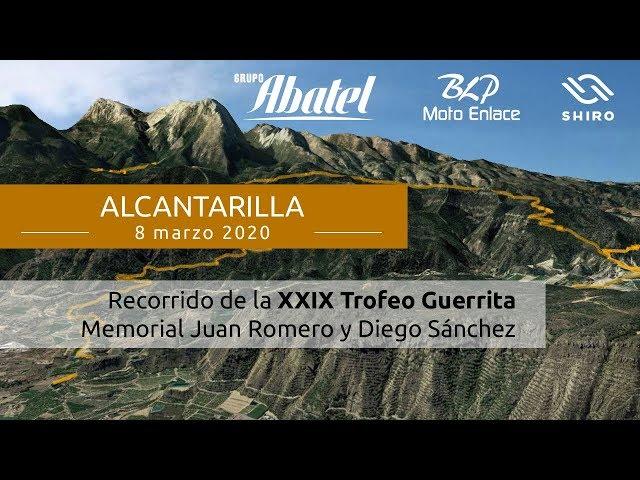 Alcantarilla. XXIX Trofeo Guerrita 2020