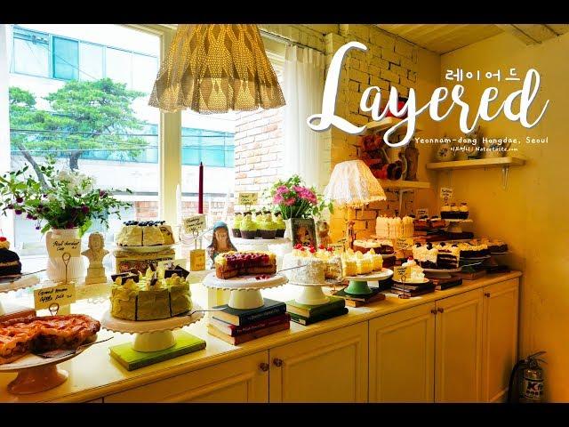 Cafe Layered คาเฟ่สวยสไตล์อังกฤษ ย่านยอนนัมดง ฮงแด เกาหลี