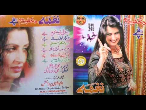 Naghma New Pashto Tapey 2015 - Tor Orbal