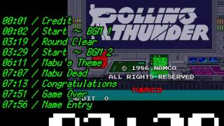Namco Rolling Thunder Soundtrack