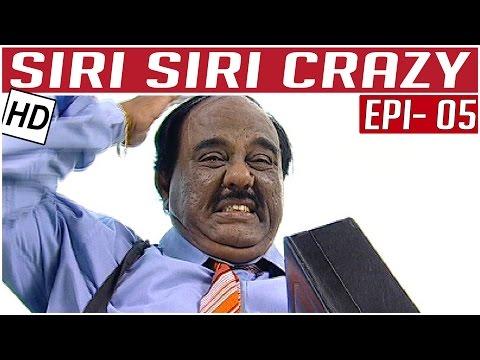 Siri Siri Crazy   Tamil Comedy Serial   Crazy Mohan   Episode  5   Kalaignar TV