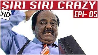 Siri Siri Crazy | Tamil Comedy Serial | Crazy Mohan | Episode  5 | Kalaignar TV